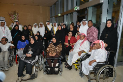 Association of Parents with Disabilities Forum XIV of the Gulf Disability Society and the Charter of Loyalty and Belonging