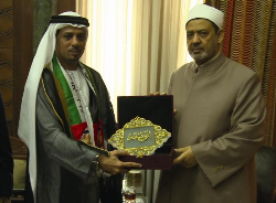His excellency Sheikh Ahmed Al-Tayeb embraced the Charter of allegiance and Loyalty